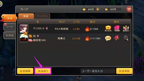 VIP賦予01.jpg